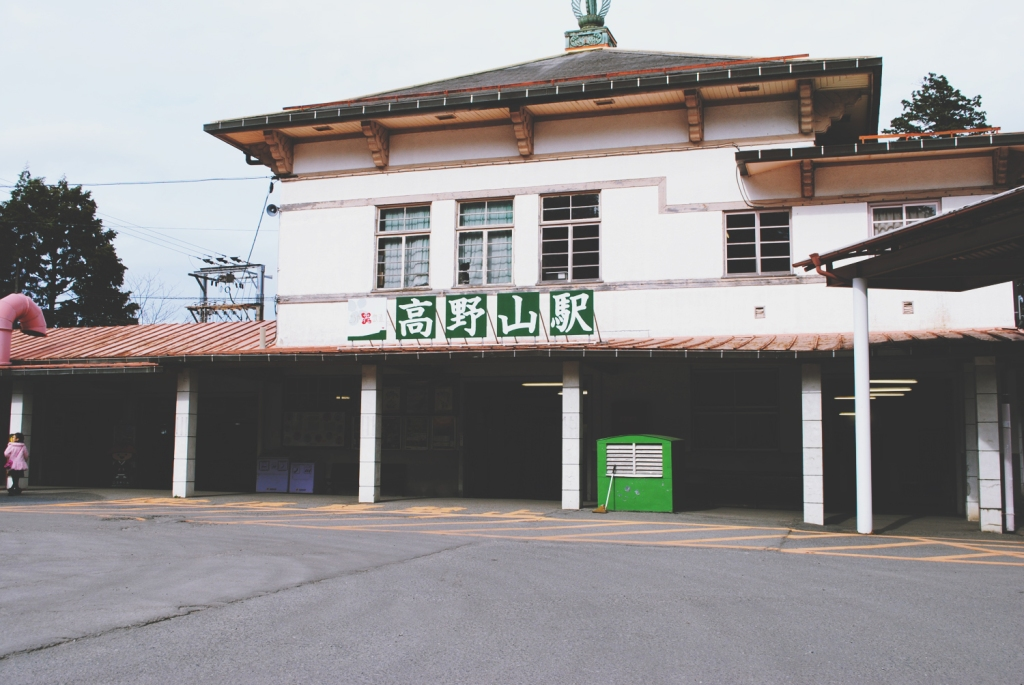 Koyasan Station